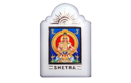 Spiritual Chanting Box